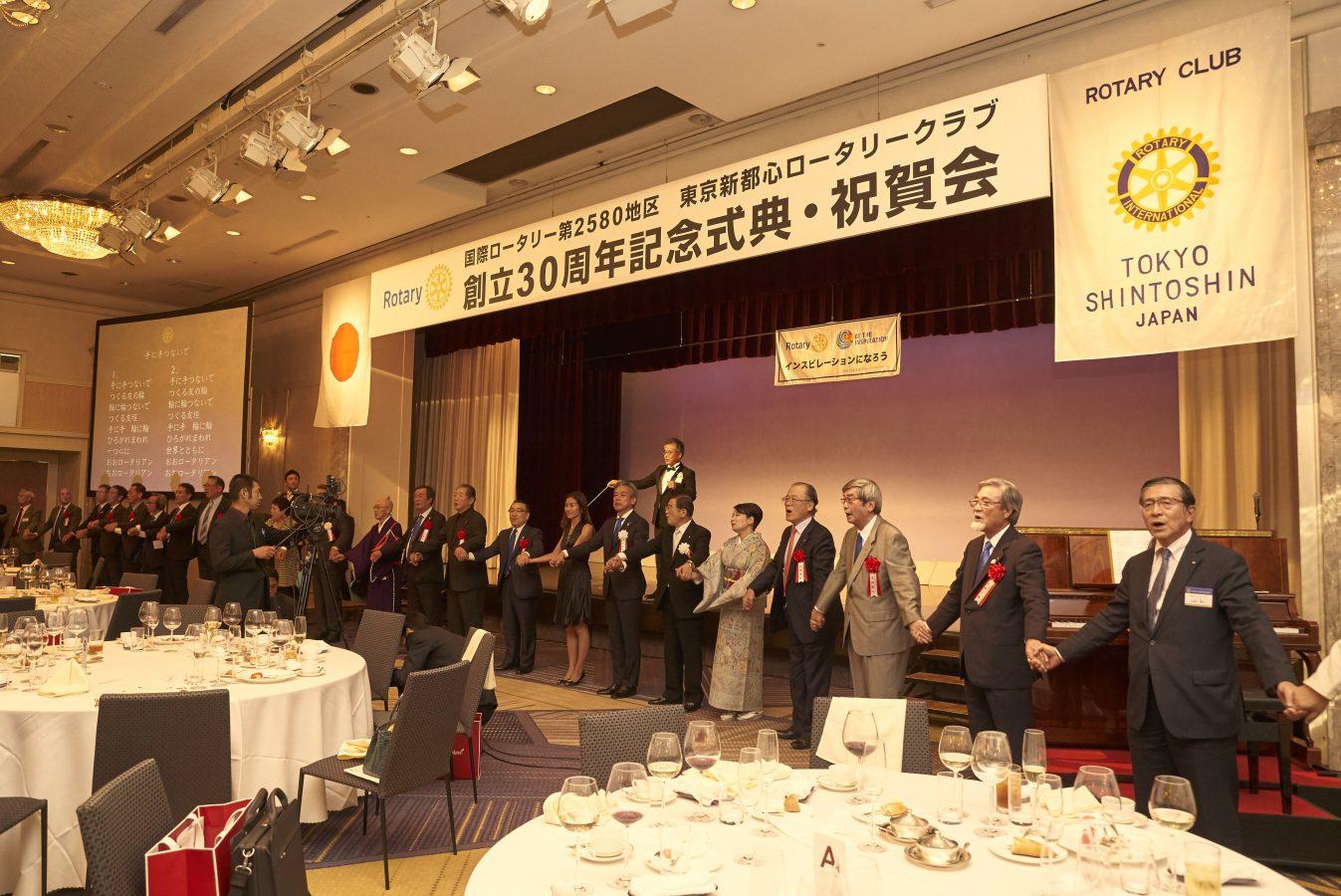 創立30周年記念式典・祝賀会