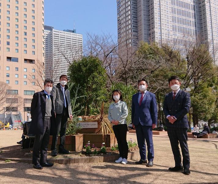 「Smile & Dream Garden」の植栽活動
